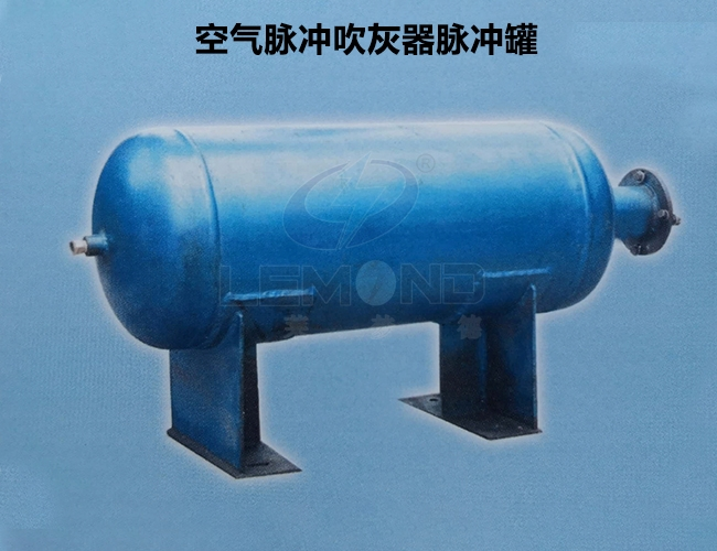 LMD-APG气体激波吹灰器